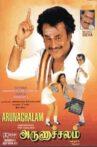 Arunachalam Movie Streaming Online Watch on Hungama, MX Player, Voot