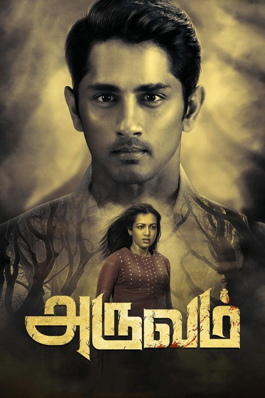 Aruvam Movie Streaming Online Watch on Amazon, Google Play, Youtube