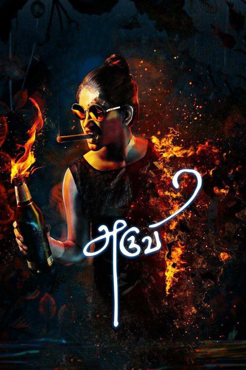 Aruvi Movie Streaming Online Watch on Amazon, MX Player, Sony LIV