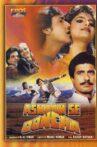 Asmaan Se Ooncha Movie Streaming Online Watch on Sony LIV