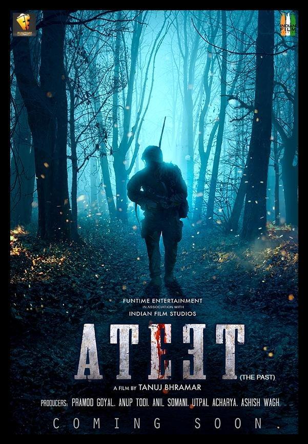 Ateet Movie Streaming Online Watch on Zee5