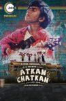Atkan Chatkan Movie Streaming Online Watch on Zee5