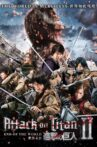Attack on Titan II: End of the World Movie Streaming Online Watch on MX Player
