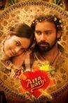 Attakathi Movie Streaming Online Watch on MX Player, Sun NXT
