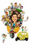 Autorsha Movie Streaming Online Watch on Amazon