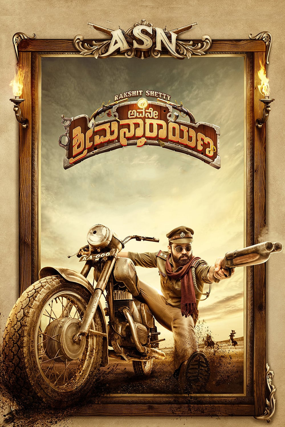 Avane Srimannarayana Movie Streaming Online Watch on Amazon