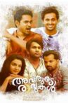 Avarude Raavukal Movie Streaming Online Watch on Zee5