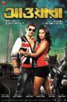 Awara Movie Streaming Online Watch on Disney Plus Hotstar, Hoichoi, Hungama