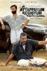 Ayyappanum Koshiyum Movie Streaming Online Watch on Amazon