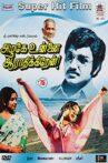 Azhage Unnai Aarathikkiren Movie Streaming Online Watch on ErosNow, Jio Cinema