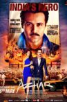 Azhar Movie Streaming Online Watch on Google Play, Netflix , Sony LIV, Youtube, iTunes