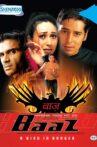 Baaz: A Bird in Danger Movie Streaming Online Watch on Amazon, Jio Cinema, MX Player, Shemaroo Me