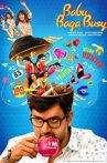 Babu Baga Busy Movie Streaming Online Watch on Amazon