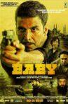 Baby Movie Streaming Online Watch on Disney Plus Hotstar, Google Play, Youtube