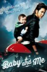 Baby and Me Movie Streaming Online Watch on Tubi
