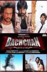 Bachchan Movie Streaming Online Watch on Amazon, MX Player, Sun NXT
