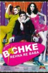 Bachke Rehna Re Baba Movie Streaming Online Watch on Zee5