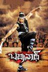 Badrinath Movie Streaming Online Watch on Google Play, Youtube