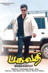 Bagavathi Movie Streaming Online Watch on Amazon, Google Play, Hungama, Youtube