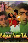 Bahaar Aane Tak Movie Streaming Online Watch on Disney Plus Hotstar, Google Play, Youtube