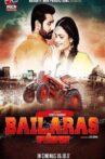Bailaras Movie Streaming Online Watch on Amazon