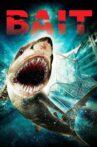 Bait Movie Streaming Online Watch on Tubi