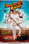Bajatey Raho Movie Streaming Online Watch on ErosNow, Google Play, Jio Cinema, Youtube, iTunes