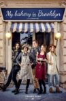 Bakery in Brooklyn Movie Streaming Online Watch on Tubi