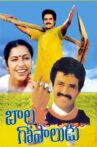Bala Gopaludu Movie Streaming Online Watch on MX Player, Sun NXT