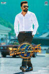 Balakrishnudu Movie Streaming Online Watch on Amazon, Google Play, MX Player, Viu, Youtube