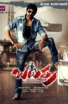 Balupu Movie Streaming Online Watch on Disney Plus Hotstar, Zee5