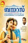 Banaras Movie Streaming Online Watch on Disney Plus Hotstar
