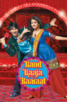 Band Baaja Baaraat Movie Streaming Online Watch on Amazon, Google Play, Youtube, iTunes
