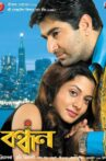 Bandhan Movie Streaming Online Watch on Hungama