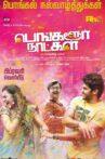 Bangalore Naatkal Movie Streaming Online Watch on Amazon
