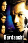 Bardaasht Movie Streaming Online Watch on MX Player