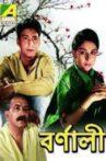 Barnali Movie Streaming Online Watch on ErosNow, Jio Cinema