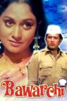 Bawarchi Movie Streaming Online Watch on Amazon, Sony LIV