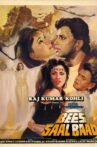 Bees Saal Baad Movie Streaming Online Watch on MX Player