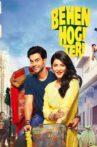 Behen Hogi Teri Movie Streaming Online Watch on Zee5