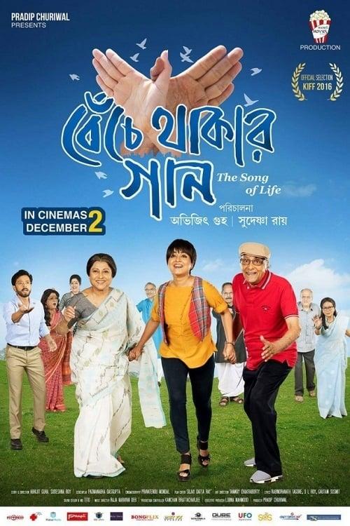 Benche Thakar Gaan Movie Streaming Online Watch on Amazon, Hungama, MX Player