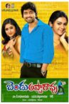 Bendu Apparao R.M.P Movie Streaming Online Watch on Zee5