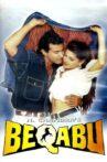 Beqabu Movie Streaming Online Watch on Jio Cinema, MX Player, Shemaroo Me, Voot