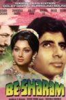 Besharam Movie Streaming Online Watch on Amazon, Jio Cinema, Shemaroo Me