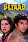 Betaab Movie Streaming Online Watch on Amazon, Jio Cinema, Shemaroo Me, Tata Sky , Yupp Tv