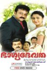 Bhagyadevatha Movie Streaming Online Watch on MX Player, Sun NXT