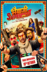 Bhaiaji Superhitt Movie Streaming Online Watch on Book My Show, Zee5