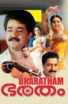 Bharatham Movie Streaming Online Watch on Amazon, Disney Plus Hotstar, ErosNow, Jio Cinema