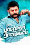 Bhaskar Oru Rascal Movie Streaming Online Watch on Zee5