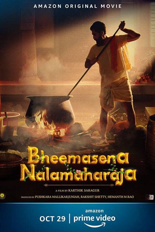 Bheemasena Nalamaharaja Movie Streaming Online Watch on Amazon